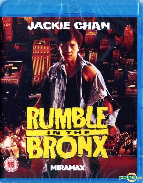 Bodypack Ramble 1 0 Blue yesasia rumble in the bronx 1995 uk version