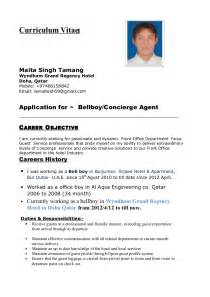 Office Boy Resume Format Sample New Cv 1