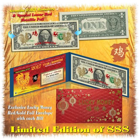 new year lucky money us mint 24kt gold 2017 new year year of the rooster