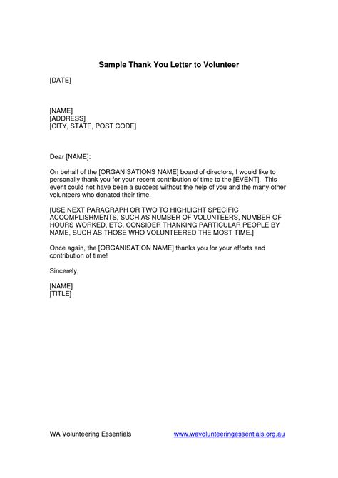 Best Photos of Sample Volunteer Hours Letter Template
