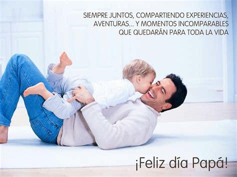imagenes de feliz dia del padre para un amigo imagenes dia del padre para dedicar imagenes para conquistar