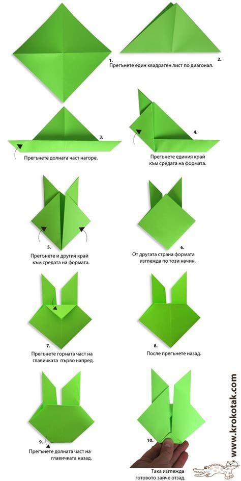 Easy Origami Easter Bunny - krokotak origami easter bunny