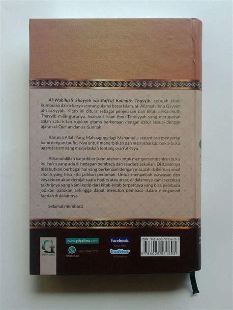 Buku 100 Teknik Meningkatkan Laba buku al wabilush shayyib meningkatkan dzikir amal shalih