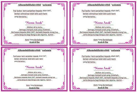 contoh kartu ucapan aqiqah bayi pada berkat kotak nasi download contoh kartu ucapan aqiqah cantik versi word