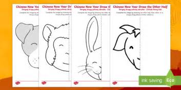 new year story ks2 new year story animals draw the other half worksheet