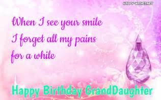 Happy Birthday Wishes To My Granddaughter Happy Birthday Wishes For Granddaughter Quotes And Images