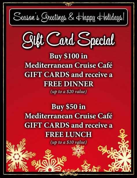 Gift Card Specials 2015 - holiday gift card special