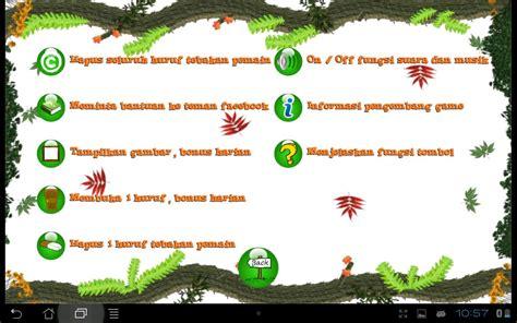 Kaos Distro Kata Kata Mutiara gambar anak lucu dan kata kata terlengkap distro dp bbm