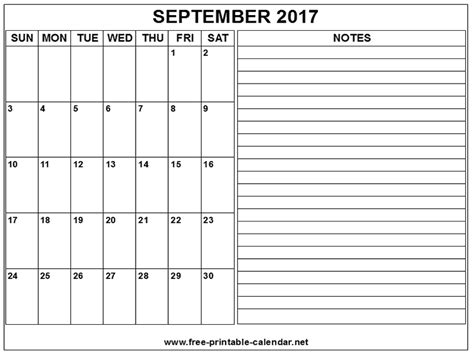 printable calendar 2017 september to december printable calendar 2017 september to december uma printable