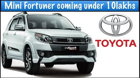 toyota rush mini fortuner india launch datepricefeatures