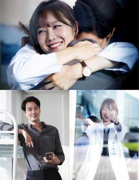 film terbaik gong hyo jin park shin hye paling romantis berikut pasangan terbaik