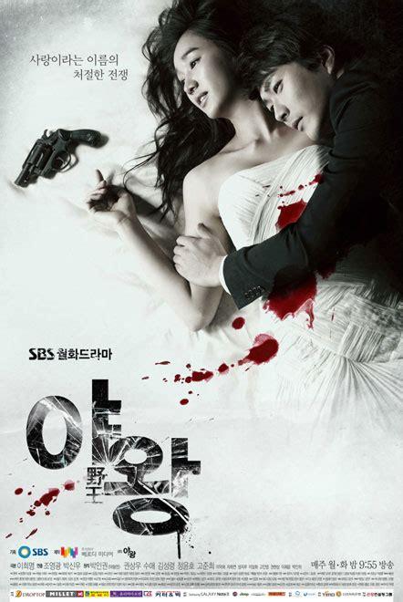 Film Korea Queen Of Ambition | 187 queen of ambition yawang 187 korean drama