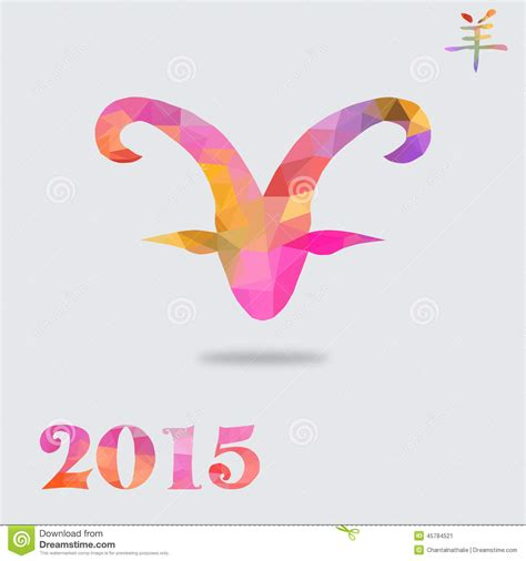new year goat cards new year card stock vector image 45784521