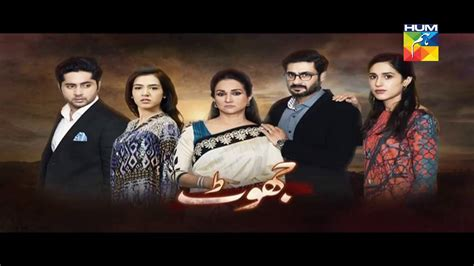 hum tv latest dramas episodes online watch pakistani watch jhoot episode 11 full hd hum tv drama 29 july 2016