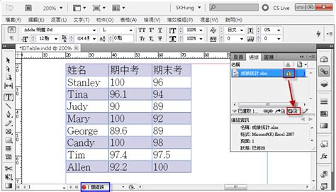 layout nfe txt 3 1 indesign連結excel表格的技巧 阿鯤 的 學習日記 隨意窩 xuite日誌