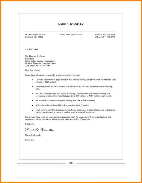 cover letter lesson plan expert essay writers cover letter lesson