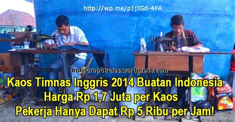 Download Anime Buatan Indonesia Kontroversi Jersey Timnas Inggris 2014 Buatan Indonesia