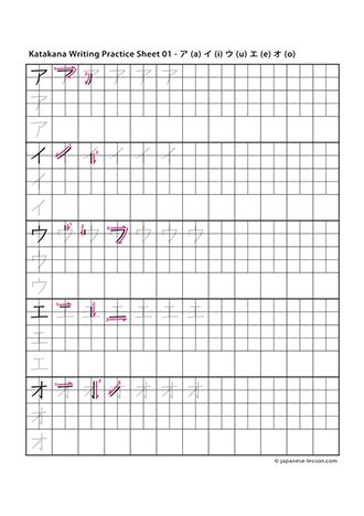printable kanji practice sheets resources japanese lesson com