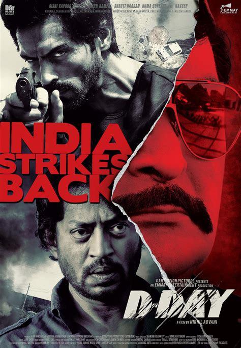 film links 4u d day 2013 hindi movie watch online filmlinks4u is