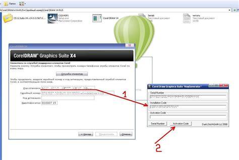 corel draw x4 registry clean coreldraw graphics suite x4 14 0 full cracked clean