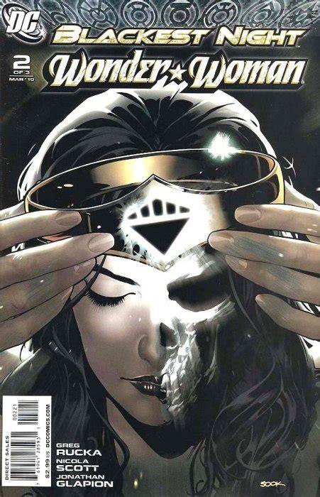 Blackest Night Wonder Woman 2 Dc Comics