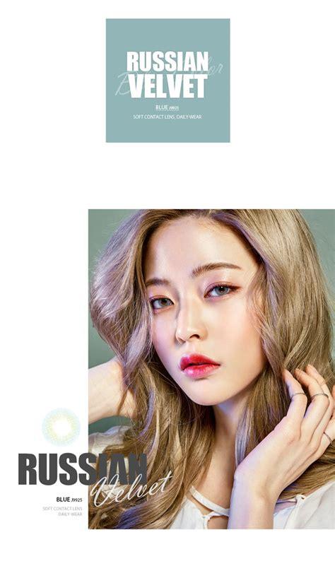 Softlens Korea Russian Velvet Brown O Lens Russian Velvet Blue 1monthly 2pcs