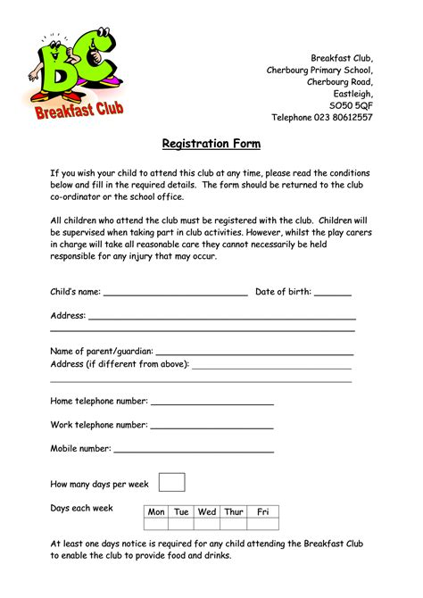 club registration form template registration form breakfast club 1 cherbourg primary