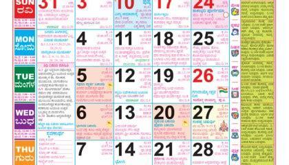 kalender   kalender plan
