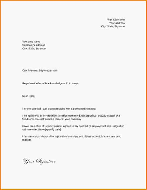 Sap Functional Tester Cover Letter by Free Letter Of Resignation Template Sap Functional Tester Cover Letter