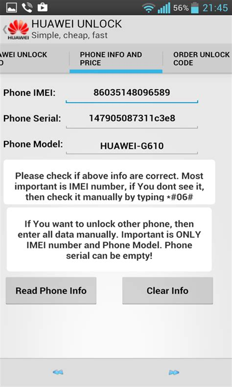 huawei app center apk market unlocker pro 3 2 5 1 apk 4share