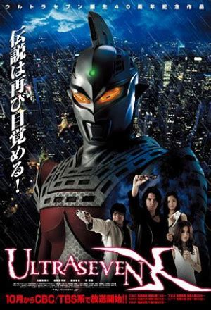 Dramacool Ultraman X | list recent added dramacool