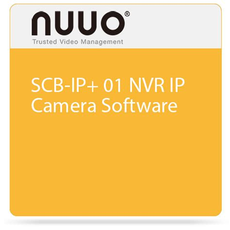 ip software nuuo nvr ip software