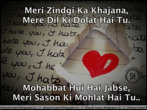 images of love shayri love shayari image hd shayaris