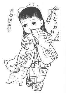 Japanese Colouring Book for Children 1940-1950s Kiichi