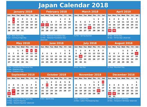 Calendar 2018 Japan Calendar Japan Calendar