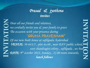 Invitation Letter Format For Griha Pravesh Card Invitation Ideas Simple Modern Griha Pravesh Invitation Cards Decorating Designing