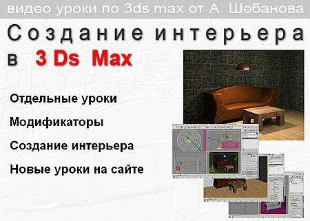 3dha home design deluxe update download 3dha home design deluxe update download дизайн интерьера
