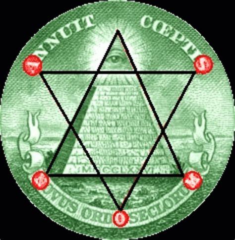 novus ordo seclorum illuminati illuminatii gif