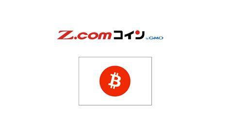 bitcoin japan exchange japan e giant gmo internet to launch bitcoin trading
