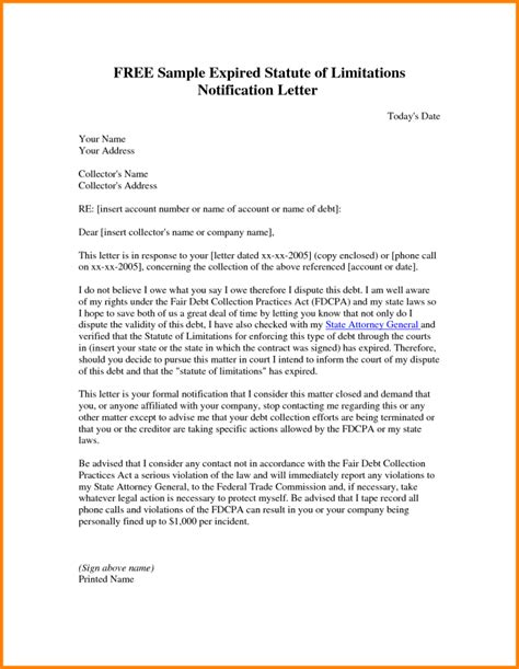 agreement letter for money owed loan agreement template