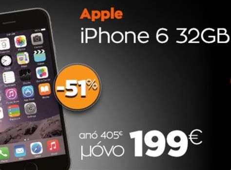iphone black friday deals 2018 black friday 2018 greece iphone από 200 ευρώ τηλεγράφημα
