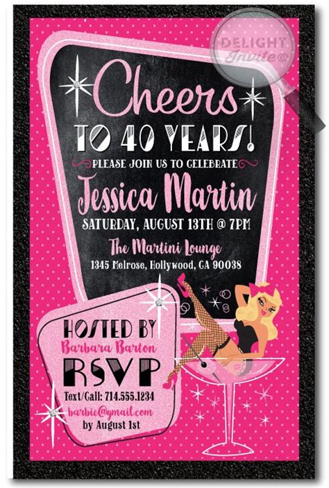 pink 40yeras old pin up girl rockabilly 40th birthday party invitations