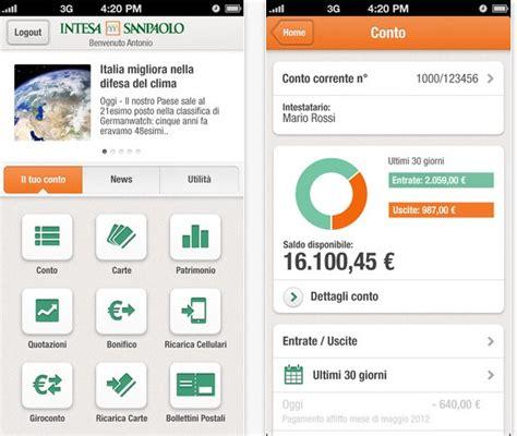 mobile banking intesa intesa sanpaolo aggiorna l app la tua banca iphone