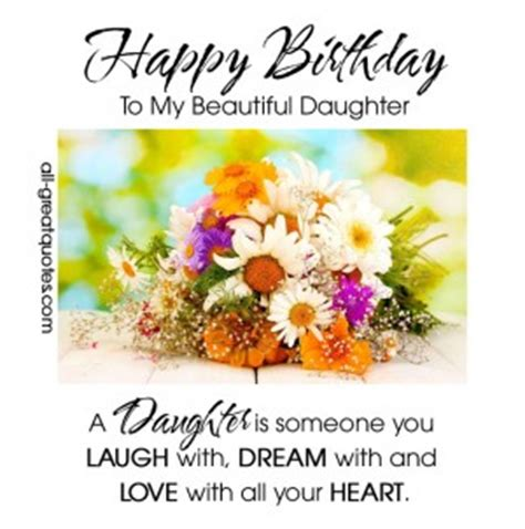 Happy Birthday My Beautiful Quotes Happy Birthday My Beautiful Daughter Quotes Quotesgram