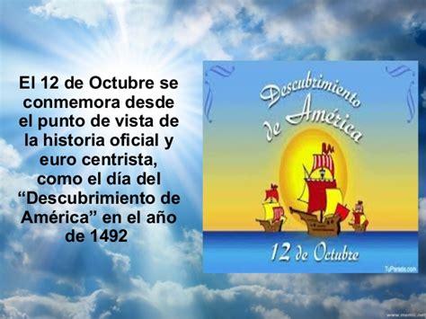 dia del descubrimiento de america 12 de octubre descubrimiento de am 233 rica