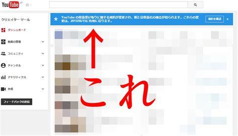 youtube film jendral sudirman 2015 youtubeが広告非表示プラン開始 youtube ぬふふ com