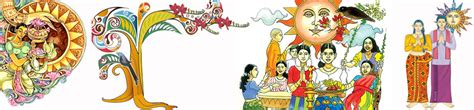 Sinhala And Tamil New Year Essay by Sinhala And Tamil New Year Festival Essays On The Great