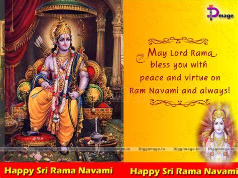 happy ram navami wishes greetings may lord rama bless you