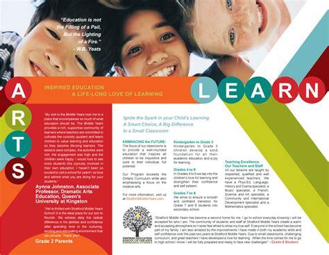 school brochure design templates best brochure smys tri fold brochure insites creative