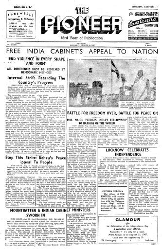 Archived In History: The Front Page On 15 August 1947